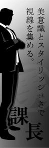 menu_menutable_img03