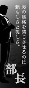 menu_menutable_img04