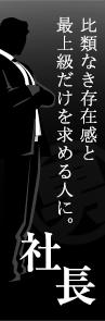 menu_menutable_img06